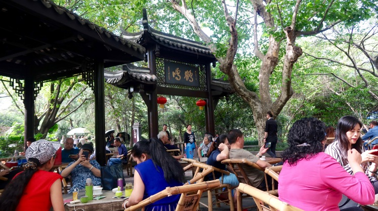 heming teahouse chengdu